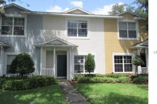 Beautiful Townhouse 2BR / 2.5Bath | 1,696 sqft | $1,195 /mo